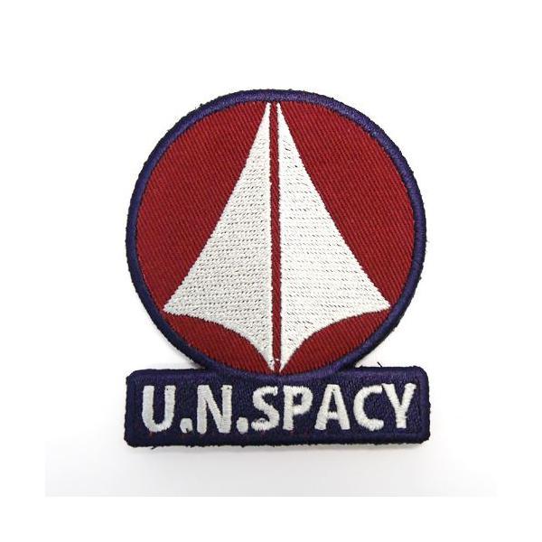 【ネコポス/ゆうパケット対応】コスパ 超時空要塞マクロス 統合軍脱着式ワッペン