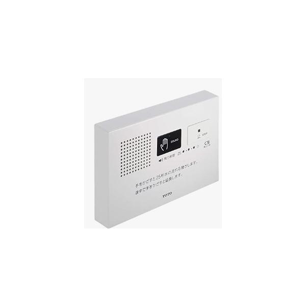 アップ中TOTO音姫トイレ用擬音装置音消しYES400DRオプションで後付けプレート選択