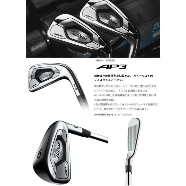 レフティモデル)(単品アイアン)Titleist 718 AP3 Iron