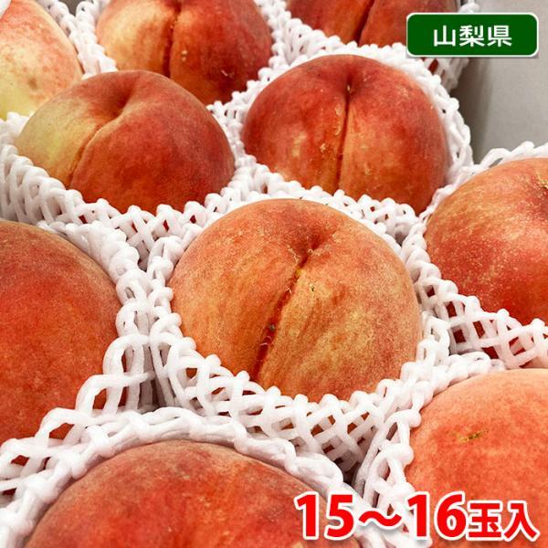 山梨県産 桃 ぴー一番 秀品 15〜16玉入 (箱)