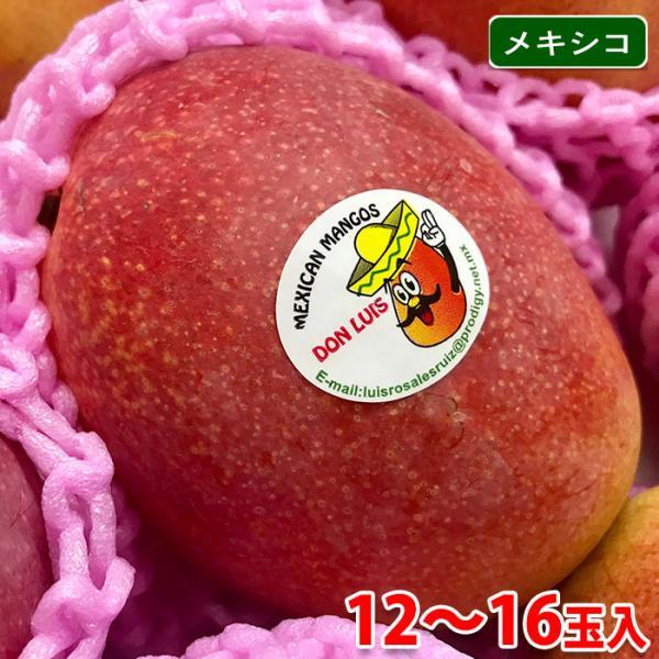 【送料無料】メキシカンマンゴー(アップルマンゴー)12〜16玉入り/箱