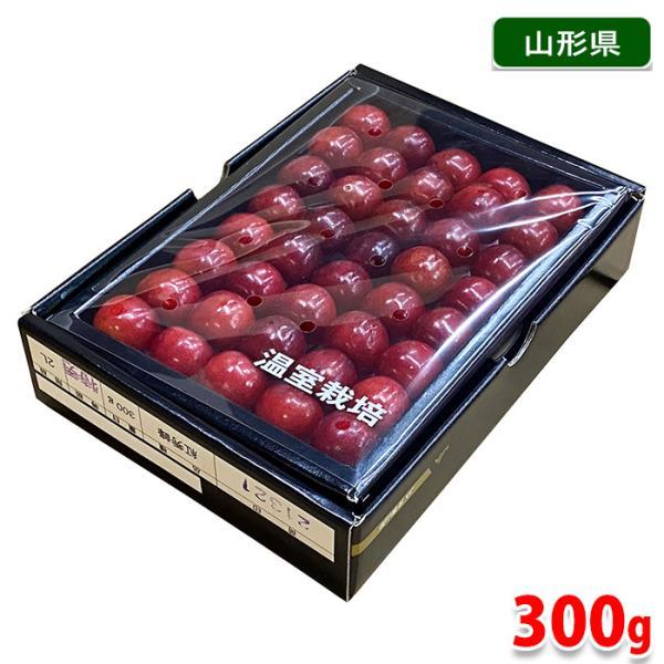 【送料無料】山形県産 さくらんぼ 紅秀峰 特秀品 2Lサイズ 300g(化粧箱)