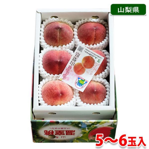 山梨県産 温室桃(ハウス桃)5〜6玉入 化粧箱