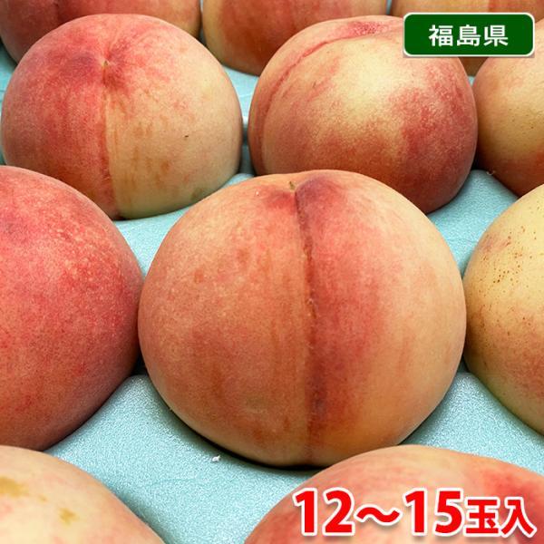福島県産 桃 ミスピーチ 秀品 12〜15玉入(大玉サイズ)