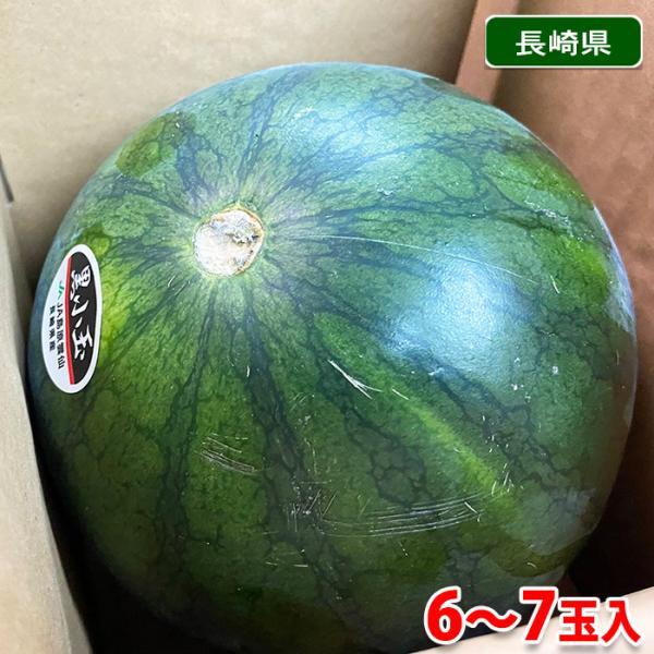 長崎県産 すいか 黒小玉 秀品 S〜Mサイズ(6〜7玉入)(箱)