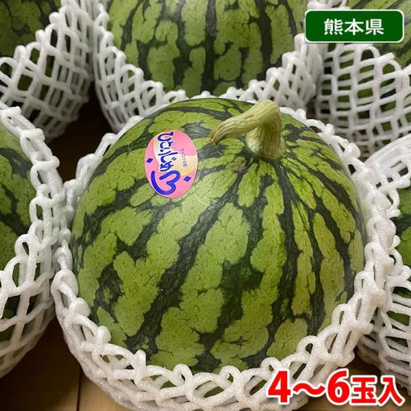 熊本県産 小玉すいか(こだま西瓜)秀品 M〜2Lサイズ 4〜6玉入(箱)
