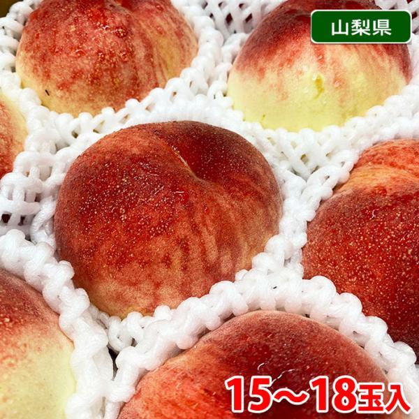 山梨県産 桃 白鳳 秀品 15〜18玉入