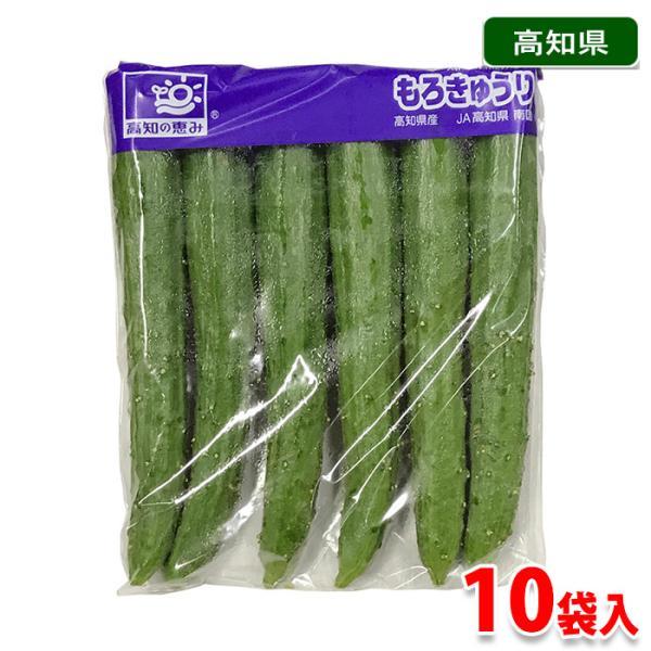高知県産 もろきゅうり A等級 6本入り×10袋入(60本入箱)