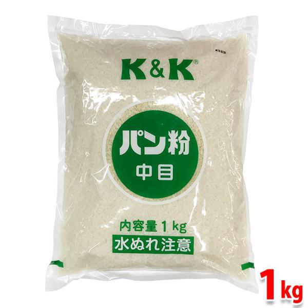 K&K パン粉 中目(乾燥パン粉:サクサクドライ) 1kg