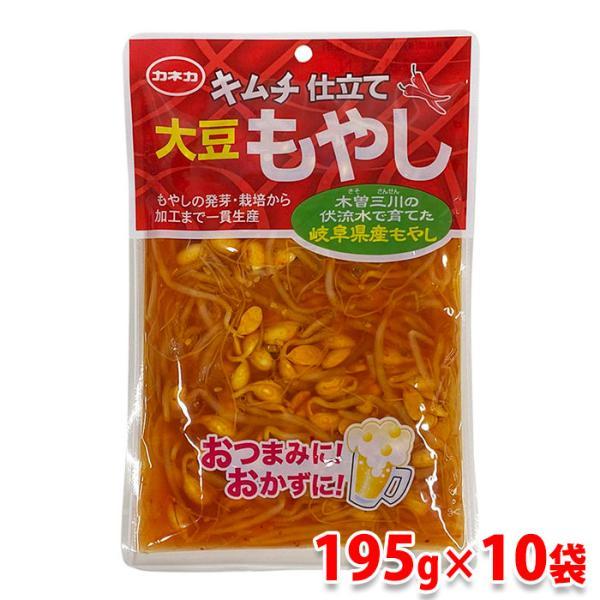 キムチ仕立て 大豆もやし 200g×10袋入り(1箱)
