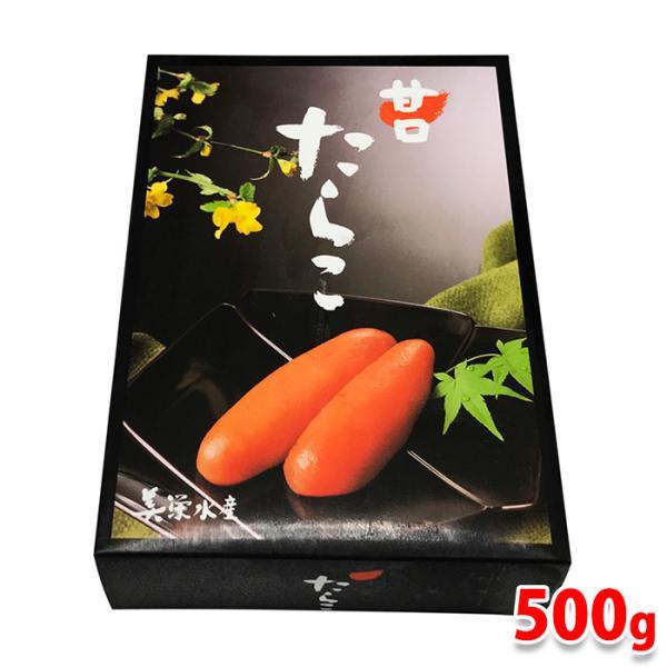 美栄水産 甘口たらこ 500g(化粧箱)