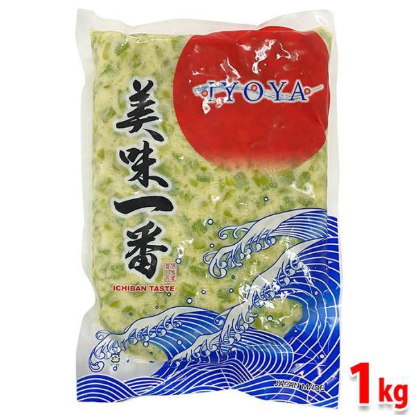 伊予屋食品 居酒屋ずんだ(冷凍) 1kg