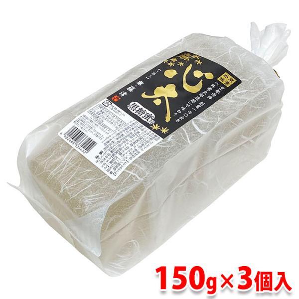 藤清 ところてん 心太(黒糖蜜付)150g×3個入