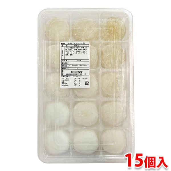 (冷凍)マツバラ 水まんじゅう(さつま芋) 15個入