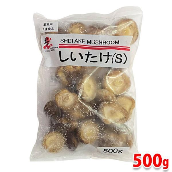 桜通商 冷凍しいたけ(S) 500g