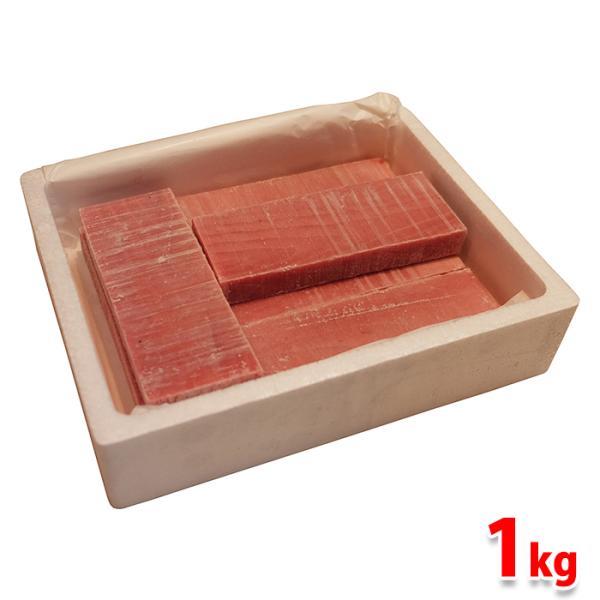 冷凍 キハダマグロ 赤身 定形柵 約1kg(4〜6枚入りで計約1kg)