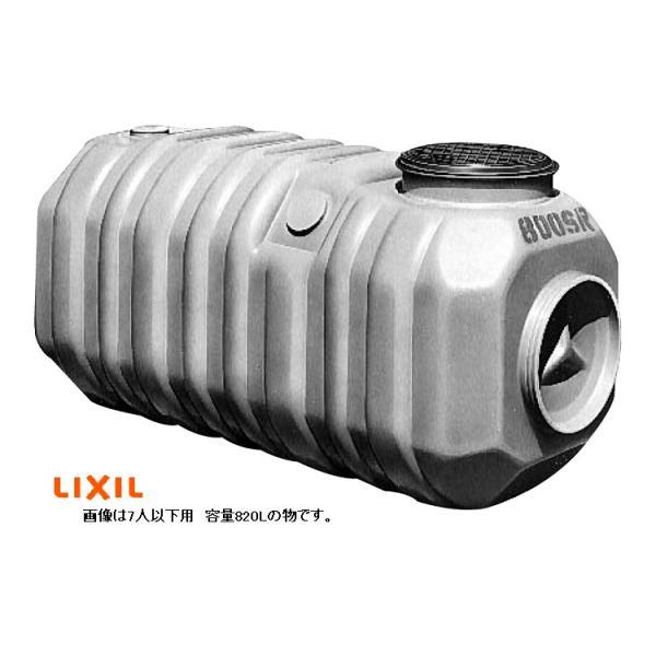 INAX 簡易水洗便器専用便槽  BT-1000SR【横形】【970L】【メーカー直送品】