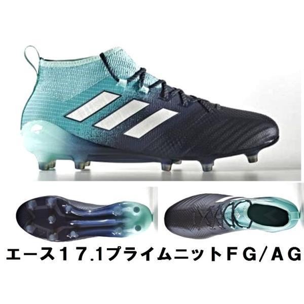 competitive price 81b57 bcbfa adidas(アディダス) サッカースパイク エース 17.1 プライムニット FG/AG BY2458 【支店在庫(H)】