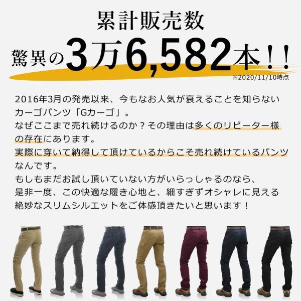 「GLADIATOR(グラディエーター)」スリムカーゴパンツ/G5005「2016 EXS 年間 作業服」* 作業着 作業ズボン メンズ*|prono-webstore|02