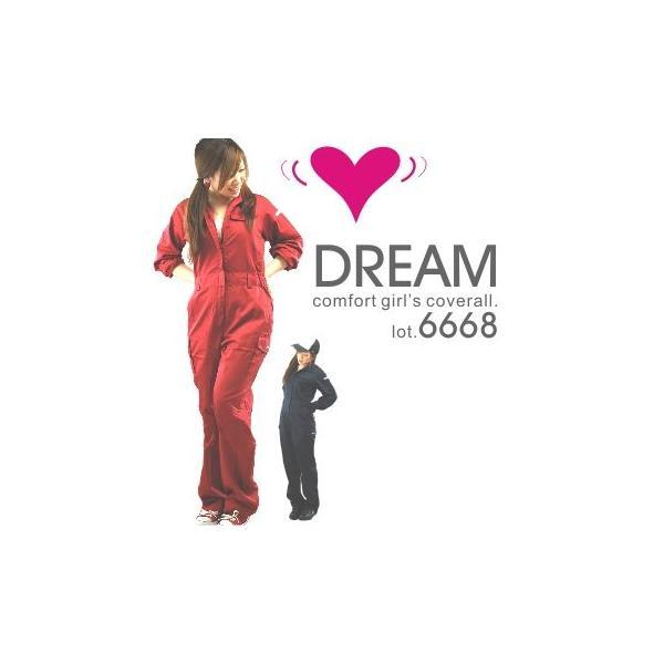 作業服 つなぎ  つなぎ服 オーバーオール 作業着 ツナギ 女性専用長袖レディースつなぎ 6668ツナギ 「2016 WEX ツナギ」