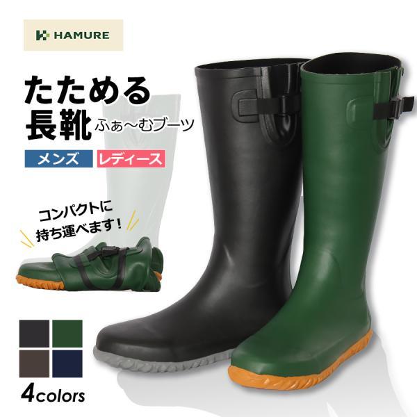 【予約販売】【2017/1/22発送開始】「Sun3San」メンズ・レディースふぁ〜むブーツ/S3S-1701-box/S3S-1702-box【2017 WEX 新作 年間 長靴】|prono-webstore