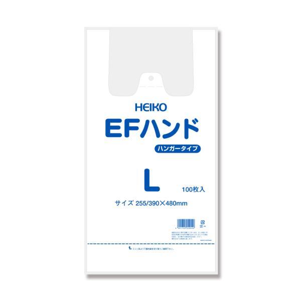 レジ袋/シモジマ L 乳白色 無地 100枚 HEIKO EFハンド