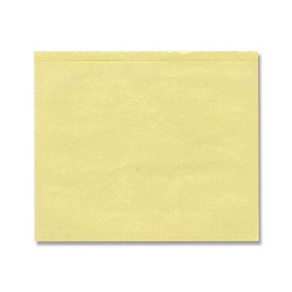 耐油袋・惣菜袋 マスターパック 180×150mm 黄 4号 100枚 業務用