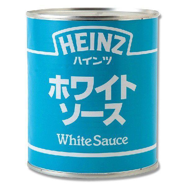 ハインツ ホワイトソースW 2号缶