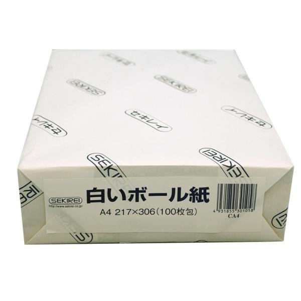 白いボール紙 片面コートボールA4 ジツタ 435-151 100枚入