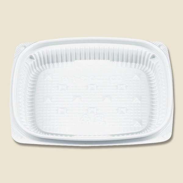 フードパック 業務用 使い捨て 惣菜容器 BFエコD13-11B 白 本体 50枚