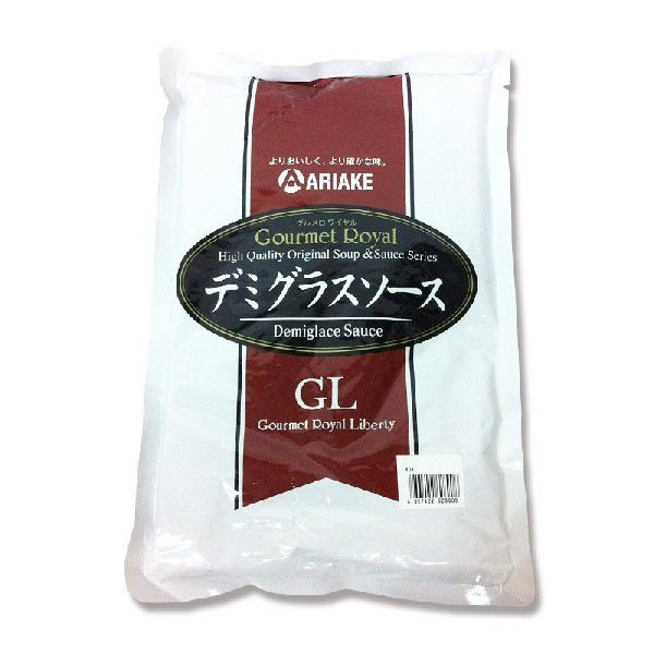 アリアケ デミグラスソース GL 1kg