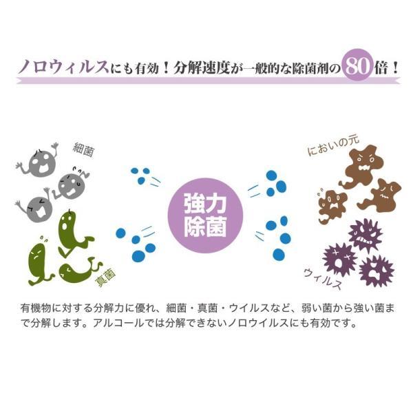 除菌消臭 次亜塩素酸水  アスクア デオ  手指洗浄用ポンプ式100ppm(500ml)2本セット|propre-racli|05