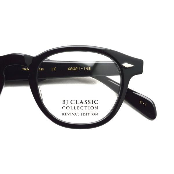 BJ CLASSIC 15th ANNIVERSARY / JAZZ ジャズ  C/1 ブラック ビル・エヴァンス着用アメリカンオプティカル復刻モデル|props-tokyo|03