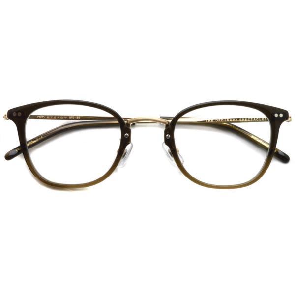 STEADY ステディ STD-50 カラー:4  BrownFade - Shirring Gold  ブラウンフエード - シャーリングゴールド メガネフレーム【送料無料】|props-tokyo|02