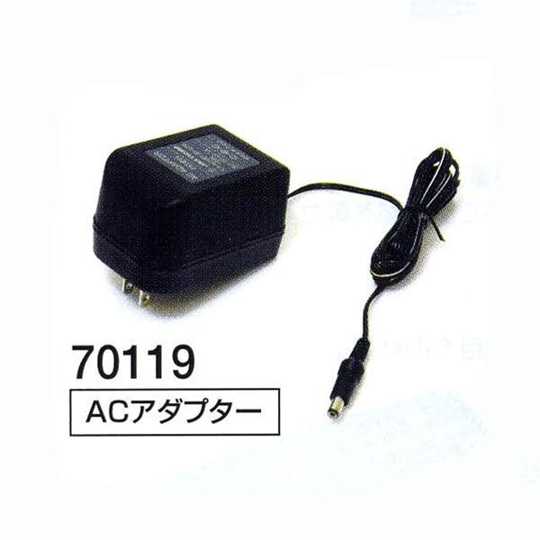 シンワ測定 デジタル上皿はかり用  ACアダプター No.70119