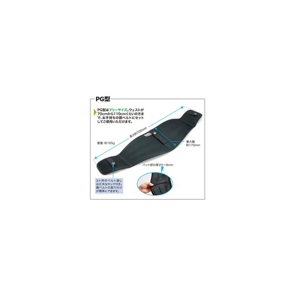 サンコー(株) タイタン 安全帯用 PROGUARD 3D ウエストサポーター PG型|proshop-asahi|02