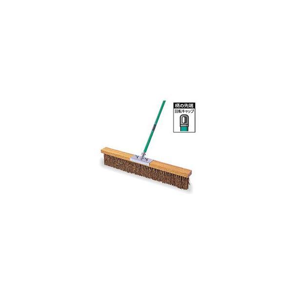 テラモト コートブラシ(シダ) 120cm 業務用 掃除用品