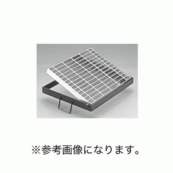 カネソウスチール製グレーチング110°開閉式滑り止め模様付集水桝用メインバーDIバーT-14・T-6仕様 HXF-6455 (/