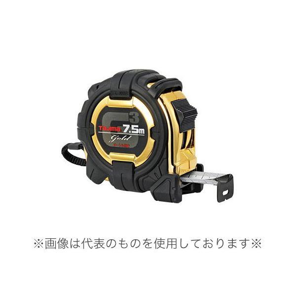 タジマ コンベックス G3ゴールドロック-25 メートル目盛 7.5m [G3GL25-75BL] (/D)