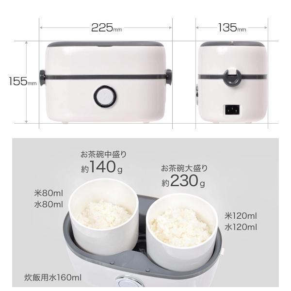 【限定特価】サンコー お一人様用 ハンディ炊飯器 [MINIRCE2] proshopdate15 07