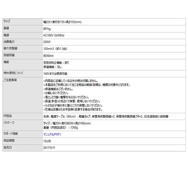 【限定特価】サンコー お一人様用 ハンディ炊飯器 [MINIRCE2] proshopdate15 08