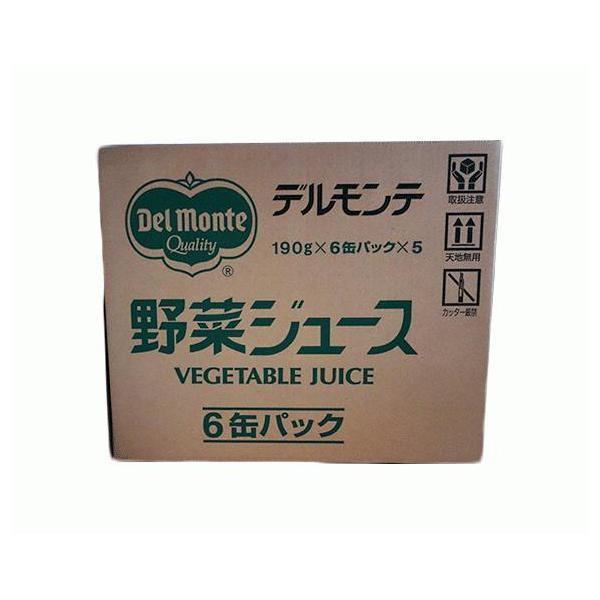【アウトレット】デルモンテ(キッコーマン) 野菜ジュース 190g×6缶パック×5セット(30缶) 1箱 【在庫特価】 (/G)