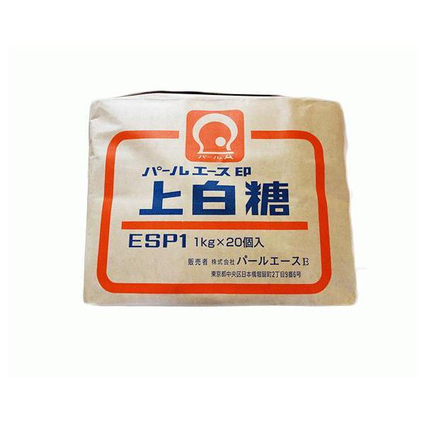 【アウトレット】パールエース印 上白糖 業務用 白 砂糖 お徳用 大袋 20kg 【在庫特価】 (/G)