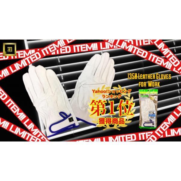 10双セット No.1350 特価豚革レンジャー 当て付き(補強付)天然皮革 豚革 作業用手袋 本革 皮手 革手袋 レザー ワーク グローブ ワーキング 作業用品 proshophamada 03