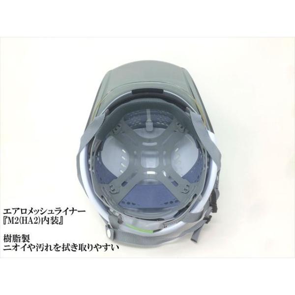 DIC ヒートバリア&エアロメッシュ SYA-CSVM コンパクトシールド面付き 涼しい遮熱ヘルメット(通気孔付き)/ 夏 熱中症対策 工事用 作業用 建設用 高所用|proshophamada|10