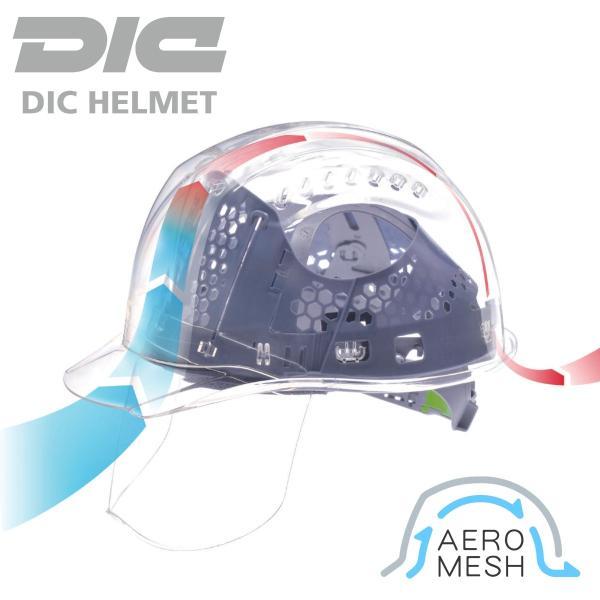 DIC ヒートバリア&エアロメッシュ SYA-CSVM コンパクトシールド面付き 涼しい遮熱ヘルメット(通気孔付き)/ 夏 熱中症対策 工事用 作業用 建設用 高所用|proshophamada|11