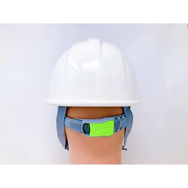DIC ヒートバリア&エアロメッシュ SYA-CSVM コンパクトシールド面付き 涼しい遮熱ヘルメット(通気孔付き)/ 夏 熱中症対策 工事用 作業用 建設用 高所用|proshophamada|12