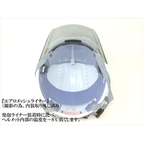 DIC ヒートバリア&エアロメッシュ SYA-CSVM コンパクトシールド面付き 涼しい遮熱ヘルメット(通気孔付き)/ 夏 熱中症対策 工事用 作業用 建設用 高所用|proshophamada|08