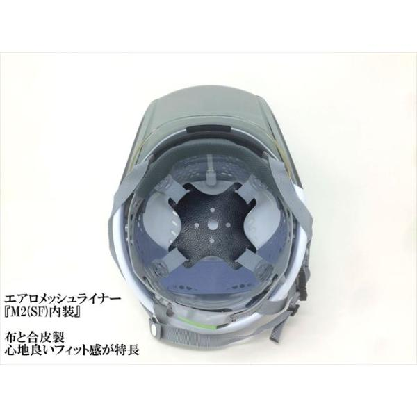 DIC ヒートバリア&エアロメッシュ SYA-CSVM コンパクトシールド面付き 涼しい遮熱ヘルメット(通気孔付き)/ 夏 熱中症対策 工事用 作業用 建設用 高所用|proshophamada|09