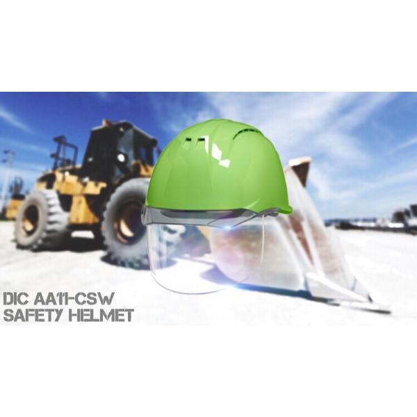DIC AA11EVO-CSW ワイドシールド面付き 作業用 ヘルメット(通気孔付き/ライナー入り)/ 工事用 建設用 建築用 現場用 高所用 安全 保護帽 フェイスシールド proshophamada 10